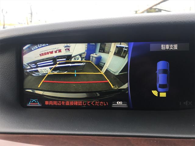 「レクサス」「LS」「セダン」「福島県」の中古車14