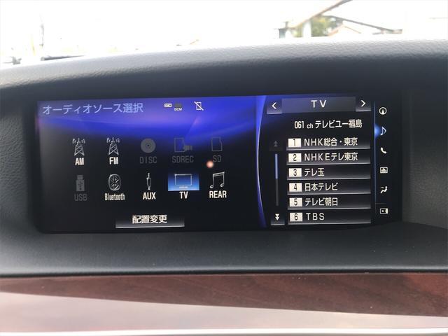 「レクサス」「LS」「セダン」「福島県」の中古車21