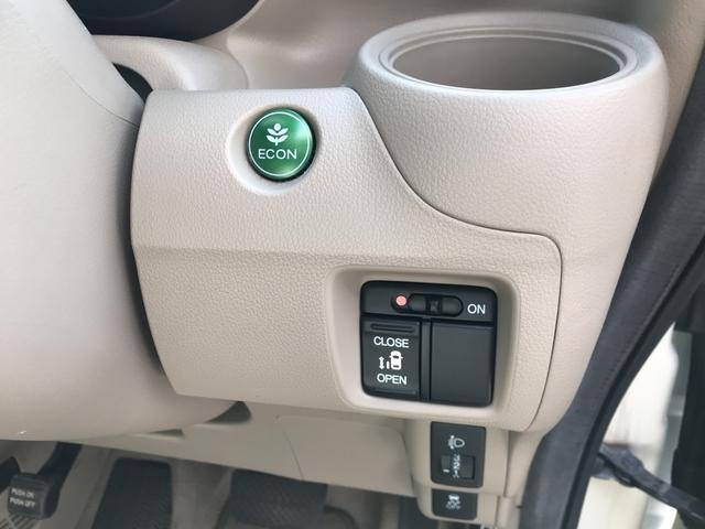 G・Lパッケージ 4WD ワンオーナー エンジンスターター(17枚目)