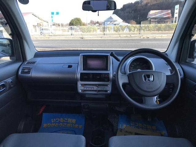 アイテムターボ 4WD カロッツェリアナビTV ETC(20枚目)