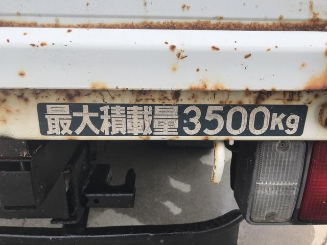 「その他」「キャンター」「トラック」「福島県」の中古車13