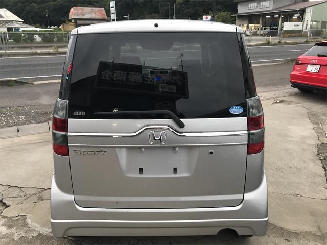 「ホンダ」「ゼストスパーク」「コンパクトカー」「福島県」の中古車6
