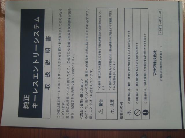 「マツダ」「RX-7」「クーペ」「宮城県」の中古車17