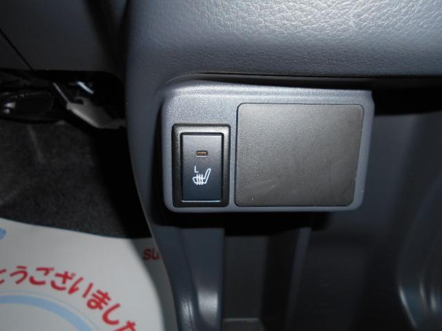 「スズキ」「ワゴンR」「コンパクトカー」「岩手県」の中古車9