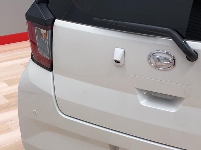 ダイハツの車で素敵なカーライフ過ごしませんか?