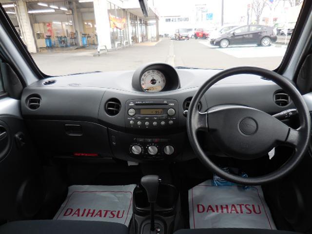 「ダイハツ」「エッセ」「軽自動車」「宮城県」の中古車4