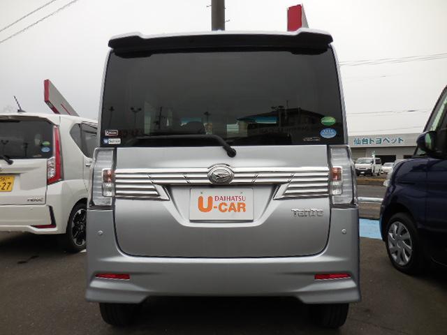 「ダイハツ」「タント」「コンパクトカー」「宮城県」の中古車21
