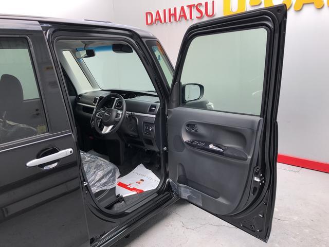 「ダイハツ」「タント」「コンパクトカー」「宮城県」の中古車25
