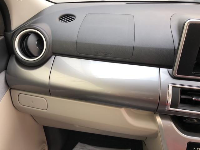 「ダイハツ」「キャスト」「コンパクトカー」「宮城県」の中古車31