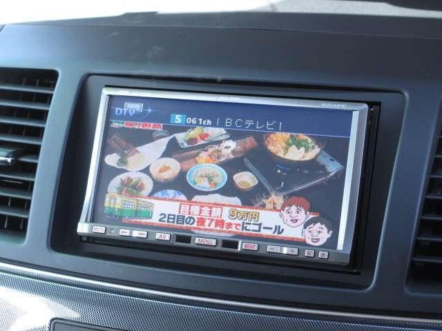2.0 スーパーエクシード 4WD(9枚目)