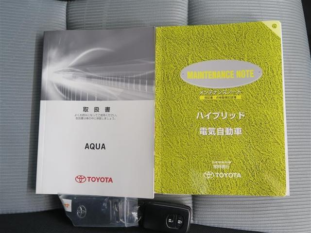 「トヨタ」「アクア」「コンパクトカー」「宮城県」の中古車19