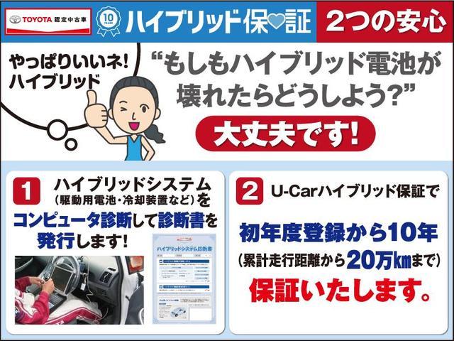 「トヨタ」「カムリ」「セダン」「宮城県」の中古車3