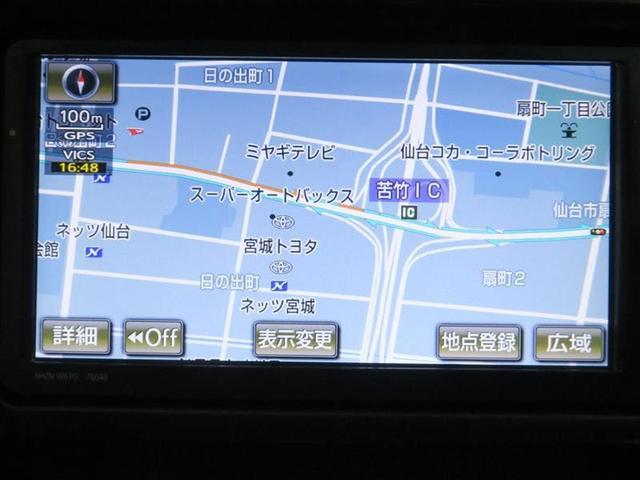 「トヨタ」「カムリ」「セダン」「宮城県」の中古車6