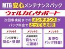 X SAIII フルセグ メモリーナビ DVD再生 衝突被害軽減システム ワンオーナー アイドリングストップ(3枚目)
