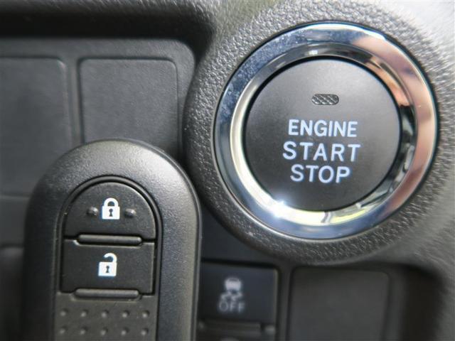 【スタートボタン&スマートキー】キーを出さずに開錠・施錠、エンジンの始動もブレーキを踏みながらエンジンスタートスイッチを押すだけです。