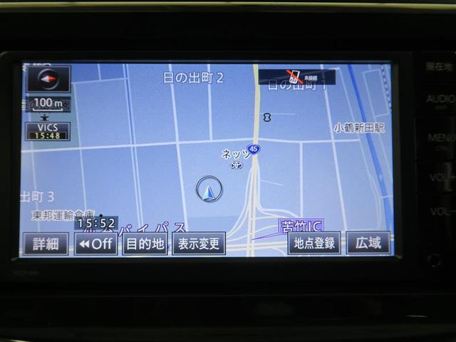 S ワンセグ メモリーナビ ミュージックプレイヤー接続可 ETC(5枚目)