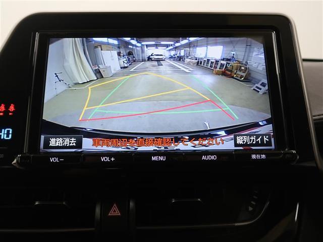 G フルセグ メモリーナビ DVD再生 バックカメラ 衝突被害軽減システム ETC ドラレコ LEDヘッドランプ ワンオーナー フルエアロ(7枚目)