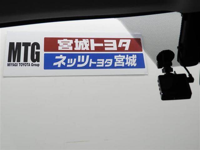 トヨタ プリウスPHV A