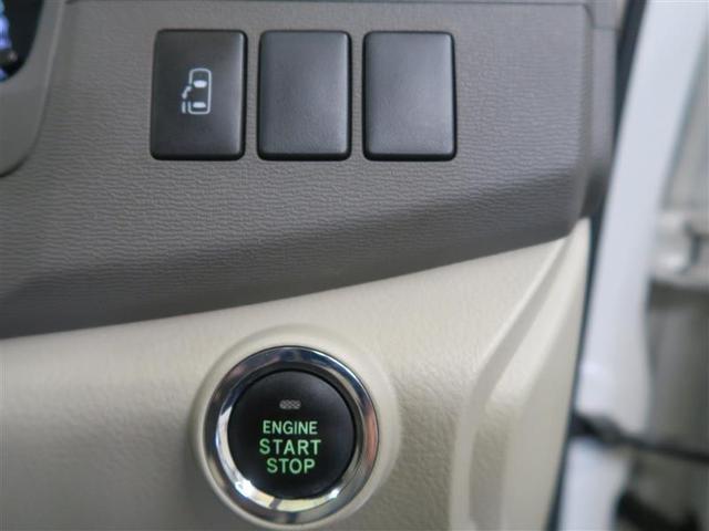 【スタートボタン&スマートキー】ブレーキを踏みながらボタンを押せばエンジンスタート。カギをポケットから出さなくてもエンジンのON・OFFが出来るから便利です。