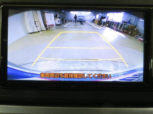 C X SAII バックモニター メモリーナビ ワンセグ(6枚目)