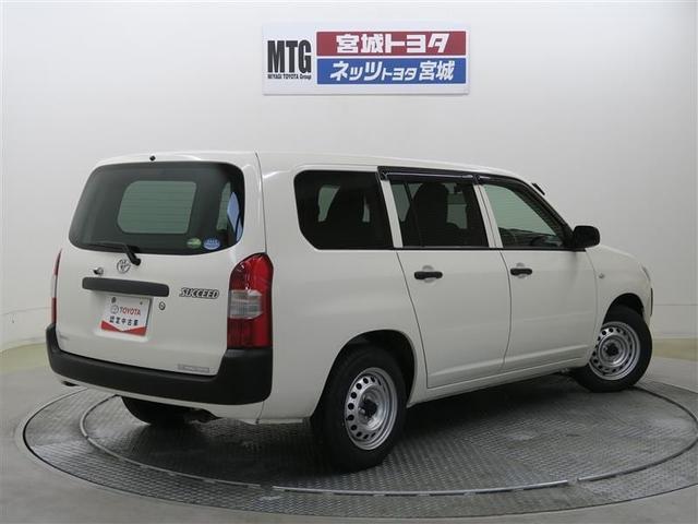 「トヨタ」「サクシード」「ステーションワゴン」「宮城県」の中古車8
