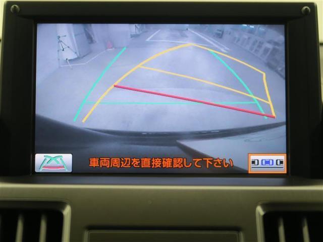 S フルセグナビ スマートキー ETC Bモニター HID パワーシート(4枚目)