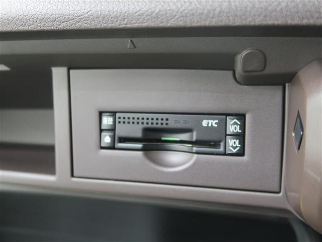 S フルセグナビ スマートキー ETC Bモニター HID パワーシート(14枚目)