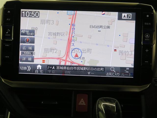 Gi 4WD フルセグ メモリーナビ DVD再生 バックカメラ 衝突被害軽減システム ETC 両側電動スライド LEDヘッドランプ 乗車定員 7人  3列シート ワンオーナー 記録簿 アイドリングストップ(5枚目)