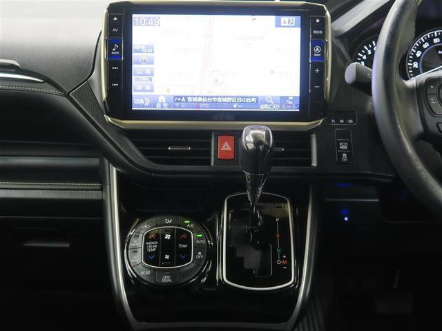 Gi 4WD フルセグ メモリーナビ DVD再生 バックカメラ 衝突被害軽減システム ETC 両側電動スライド LEDヘッドランプ 乗車定員 7人  3列シート ワンオーナー 記録簿 アイドリングストップ(11枚目)