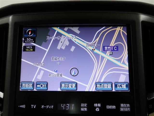 ロイヤルサルーンi-Four 4WD フルセグ HDDナビ DVD再生 ミュージックプレイヤー接続可 バックカメラ 衝突被害軽減システム ETC HIDヘッドライト ワンオーナー(5枚目)