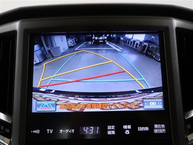 ロイヤルサルーンi-Four 4WD フルセグ HDDナビ DVD再生 ミュージックプレイヤー接続可 バックカメラ 衝突被害軽減システム ETC HIDヘッドライト ワンオーナー(6枚目)