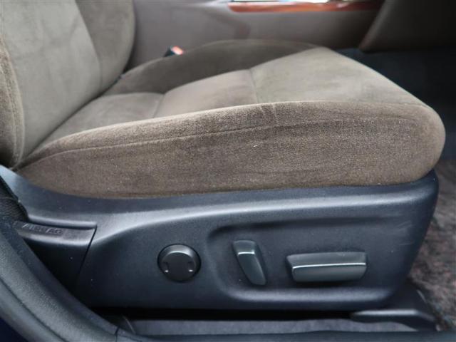 ロイヤルサルーンi-Four 4WD フルセグ HDDナビ DVD再生 ミュージックプレイヤー接続可 バックカメラ 衝突被害軽減システム ETC HIDヘッドライト ワンオーナー(19枚目)