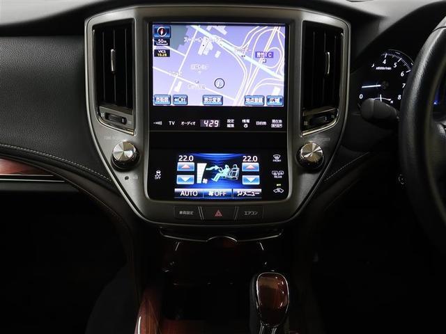 ロイヤルサルーンi-Four 4WD フルセグ HDDナビ DVD再生 ミュージックプレイヤー接続可 バックカメラ 衝突被害軽減システム ETC HIDヘッドライト ワンオーナー(22枚目)