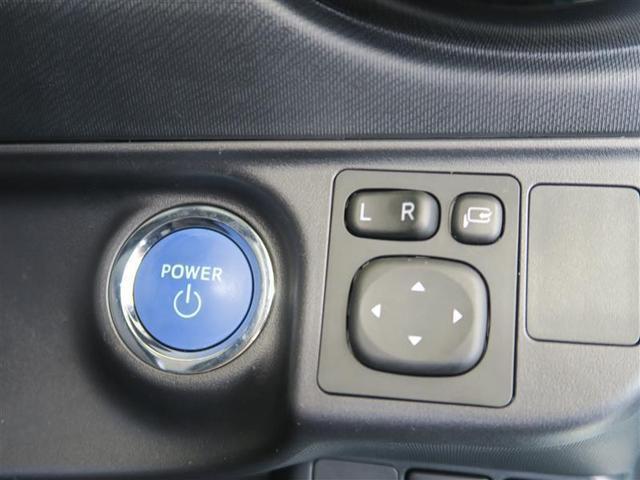 「トヨタ」「アクア」「コンパクトカー」「宮城県」の中古車16