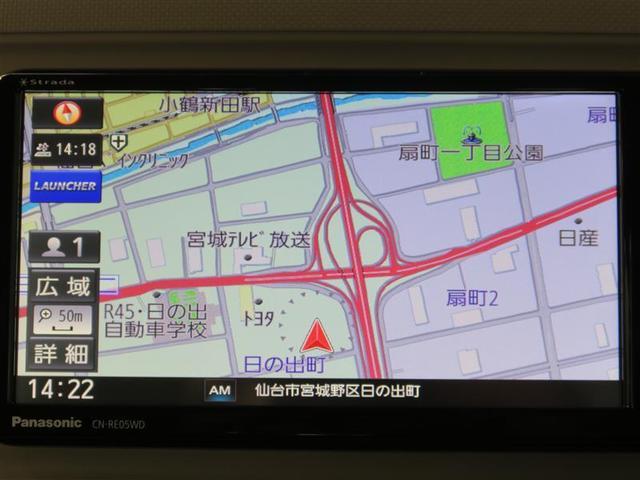 「ダイハツ」「ミラトコット」「軽自動車」「宮城県」の中古車5