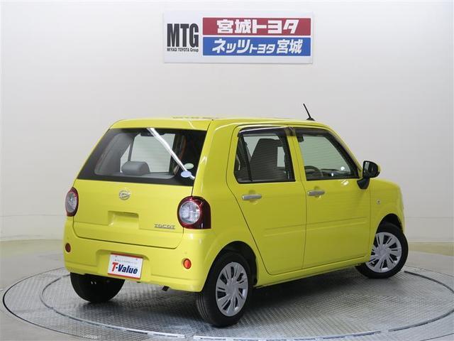 「ダイハツ」「ミラトコット」「軽自動車」「宮城県」の中古車7