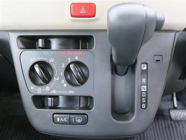 「ダイハツ」「ミラトコット」「軽自動車」「宮城県」の中古車11