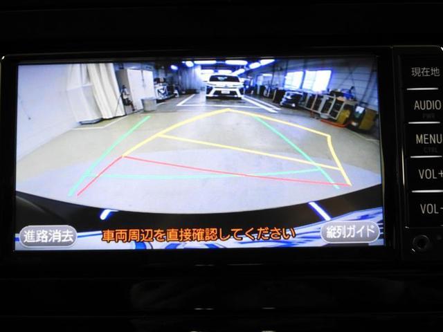 S セフティセンスツキ バックモニター メモリーナビ ETC(7枚目)