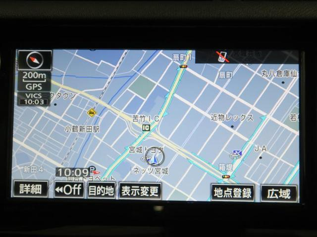 「トヨタ」「アクア」「コンパクトカー」「宮城県」の中古車5