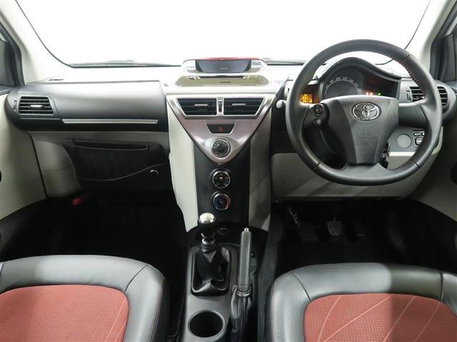 「トヨタ」「iQ」「コンパクトカー」「宮城県」の中古車3