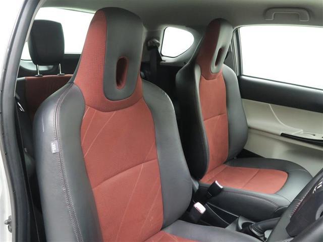 「トヨタ」「iQ」「コンパクトカー」「宮城県」の中古車9