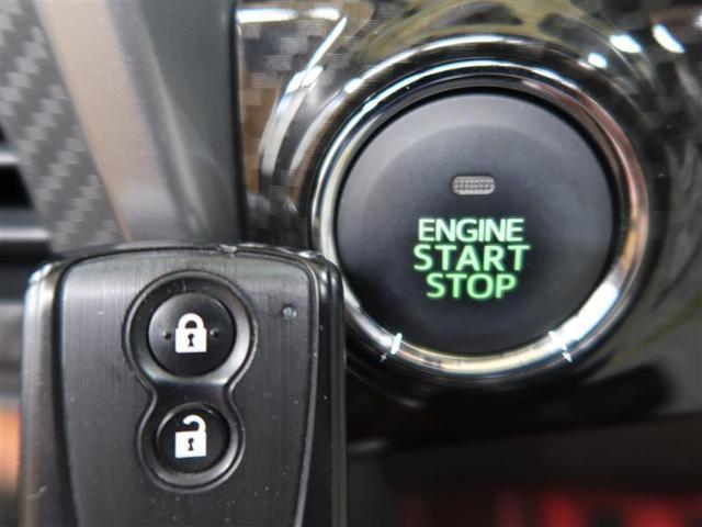 ローブ フルセグ メモリーナビ DVD再生 ミュージックプレイヤー接続可 LEDヘッドランプ ワンオーナー 記録簿 アイドリングストップ(15枚目)