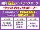 ローブ フルセグ メモリーナビ DVD再生 ミュージックプレイヤー接続可 LEDヘッドランプ ワンオーナー 記録簿 アイドリングストップ(18枚目)