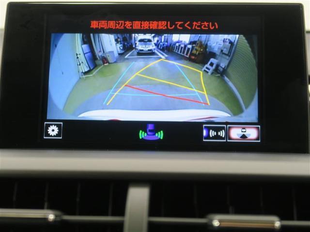 NX300h Fスポーツ 革シート 4WD フルセグ メモリーナビ DVD再生 ミュージックプレイヤー接続可 バックカメラ 衝突被害軽減システム ETC ドラレコ LEDヘッドランプ(7枚目)