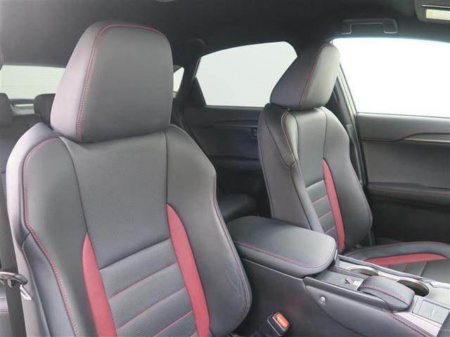 NX300h Fスポーツ 革シート 4WD フルセグ メモリーナビ DVD再生 ミュージックプレイヤー接続可 バックカメラ 衝突被害軽減システム ETC ドラレコ LEDヘッドランプ(9枚目)