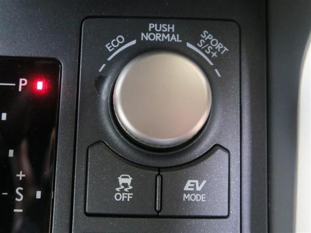 NX300h Fスポーツ 革シート 4WD フルセグ メモリーナビ DVD再生 ミュージックプレイヤー接続可 バックカメラ 衝突被害軽減システム ETC ドラレコ LEDヘッドランプ(11枚目)