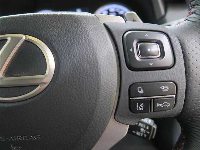 NX300h Fスポーツ 革シート 4WD フルセグ メモリーナビ DVD再生 ミュージックプレイヤー接続可 バックカメラ 衝突被害軽減システム ETC ドラレコ LEDヘッドランプ(12枚目)
