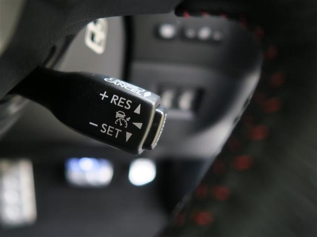 NX300h Fスポーツ 革シート 4WD フルセグ メモリーナビ DVD再生 ミュージックプレイヤー接続可 バックカメラ 衝突被害軽減システム ETC ドラレコ LEDヘッドランプ(13枚目)