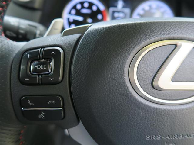 NX300h Fスポーツ 革シート 4WD フルセグ メモリーナビ DVD再生 ミュージックプレイヤー接続可 バックカメラ 衝突被害軽減システム ETC ドラレコ LEDヘッドランプ(14枚目)