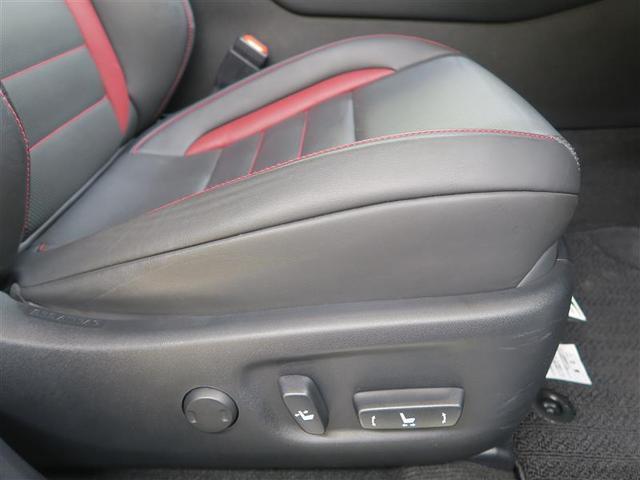 NX300h Fスポーツ 革シート 4WD フルセグ メモリーナビ DVD再生 ミュージックプレイヤー接続可 バックカメラ 衝突被害軽減システム ETC ドラレコ LEDヘッドランプ(15枚目)